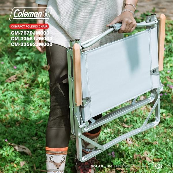 Coleman 輕薄摺疊椅/CM-7670J/CM-33561/CM-33562.露營折疊椅 復古克米特椅 休閒武椅 兒童露營椅