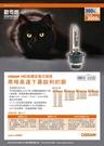 OSRAM 歐司朗 HID 大燈燈泡 德國製 台灣公司貨 D2S D2R D4S D4R