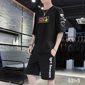 夏季衣服短袖t恤男士運動套裝2019新款潮流寬鬆休閒男裝兩件式 CJ691 『易購3c館』