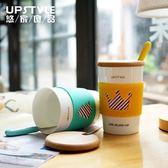 悠家良品馬克杯帶蓋勺咖啡杯可愛陶瓷杯簡約情侶杯辦公室喝水杯子【好康八九折下殺】