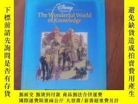 二手書博民逛書店The罕見Wonderful World of Knowledg