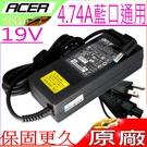 ACER 19V,4.74A,90W 充電器(原廠) TM5520,5540,5550,5560,5590,5600,5610,5620,5630,5650,5670,5680
