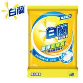 白蘭陽光馨香洗衣粉 4.25kg_聯合利華