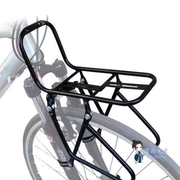 自行車貨架 山地自行車前貨架前叉貨架鋼製適合所有V剎碟剎鋁合金支撐架T