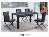 【MK億騰傢俱】CS957-1L羅禮士4.6尺黑色水波岩餐桌椅組(桌*1、椅*4)