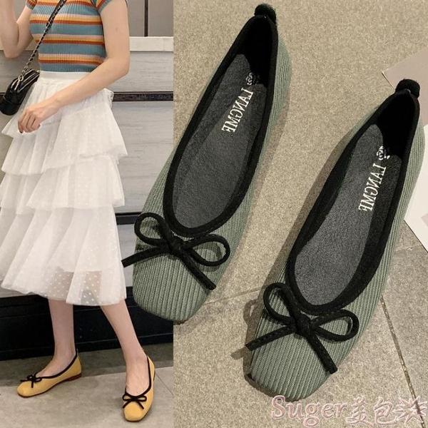 豆豆鞋2020夏季新款韓版平底針織單鞋百搭仙女風溫柔鞋搭裙子的鞋 店長推薦