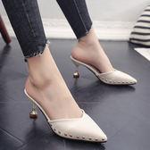 夏季新款尖頭鉚釘細跟高跟鞋一字拖包頭涼拖鞋女OL韓版糖果色拖鞋 後街五號
