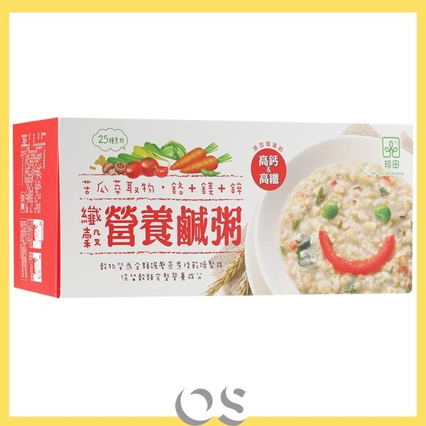 (特價 效期2021.11.4) 珍田 纖穀營養鹹粥 20包/盒 | OS小舖