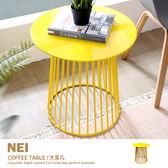 茶几 圓几 咖啡桌 矮桌 邊桌 邊几 花架 簡約北歐風 鐵製工藝【BOVI】品歐家具