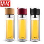 【香港RELEA物生物】310ml旅行家雙層耐熱玻璃杯(共三色)
