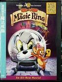 挖寶二手片-0B02-522-正版DVD-動畫【湯姆貓與傑米鼠魔法戒指】-國英語發音(直購價)