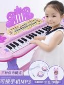 兒童電子琴女孩初學者入門可彈奏音樂玩具寶寶多功能小鋼琴3-6歲1芊惠衣屋 YYS