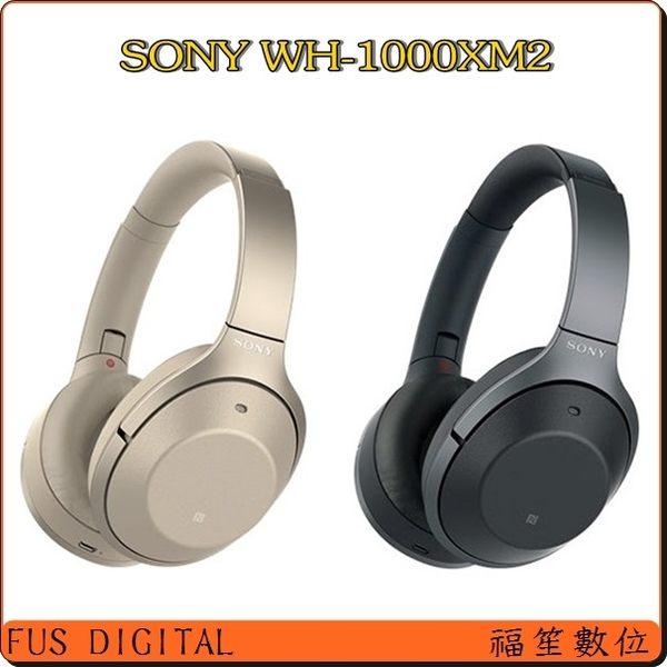 【福笙】SONY WH-1000XM2 無線降噪藍芽 耳罩式耳機 (台灣索尼公司貨) 附原廠攜行包