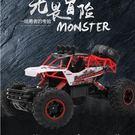 超大號遙控漂移越野四驅攀爬高充電玩具賽車SQ2441『樂愛居家館』
