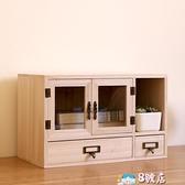 收納櫃 小資納辦公室實木桌面抽屜式收納盒宿舍床頭儲物貴帶門化妝品收納 8號店