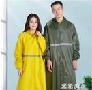 雨衣 長款連身雨衣戶外旅行徒步登山雨衣男成人長身輕便帶袖雨衣可定制 米希美衣