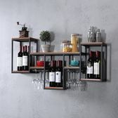 七夕全館85折 歐式鐵藝實木酒架置物架壁掛紅酒架葡萄架
