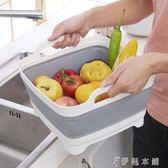 折疊式洗菜籃家用廚房水槽igo   伊鞋本鋪