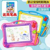 兒童畫板 磁性彩色大號寫字板寶寶幼兒園涂鴉畫畫板家用畫寫板玩具【七夕情人節限時八折】