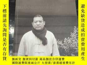 二手書博民逛書店罕見中國書畫.藝術彌珍版2012.10Y4660