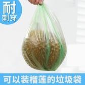 垃圾袋家用宿舍手提背心式批發一次性捲裝中號加厚塑料拉圾袋
