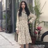 春季正韓氣質小清新領口系帶中長款長袖碎花洋裝顯瘦雪紡長裙女-Ifashion