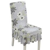 椅子套罩通用彈力酒店餐座椅凳子套連身簡約現代布藝家用餐桌椅套【快速出貨】