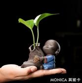 紫砂小和尚花插水培花器 可當茶桌茶寵擺件茶道家居辦公擺件 莫妮卡小屋