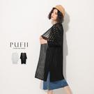 限量現貨◆PUFII-外套 長袖直條鏤空落肩針織罩衫- 0512 現+預 夏【CP18392】