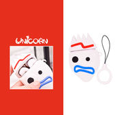 向左看叉奇(附小吊飾) 蘋果AirPods專用耳機盒保護套 收納套 Unicorn手機殼