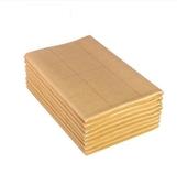 毛邊紙米字格宣紙書法專用紙竹漿書法