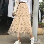 半身裙女2019春夏新款高腰網紗裙百褶裙中長款蕾絲裙子百搭  原本良品