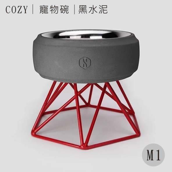 Pet's Talk~SPUTNIK 寵物碗架 Cozy Cement Bowl - 黑水泥+紅架(M1)