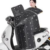 擋風罩 親子款電動機車擋風被加厚加絨電瓶自行電車防曬保暖罩LB3618【123休閒館】