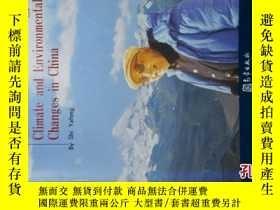 二手書博民逛書店2008年-Collectanea罕見of the Studie