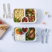 兒童餐具愛心小麥秸稈雙格分格餐具餐盤寶寶卡通餐盤分隔盤早餐盤家用分割