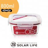 【索樂生活】韓國KOMAX耐熱玻璃保鮮盒-方型800ml