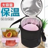 便當袋保溫袋保冷裝飯盒包手提包燜燒壺套簡約【極簡生活】