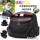 佳能相機包單反EOS80D800D6D277D750D5D4尼康專業單肩攝影包便攜 遇見生活