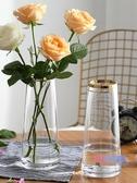花瓶 歐式輕奢描金透明玻璃花瓶水培富貴竹玫瑰鮮花北歐客廳插花瓶擺件【快速出貨】
