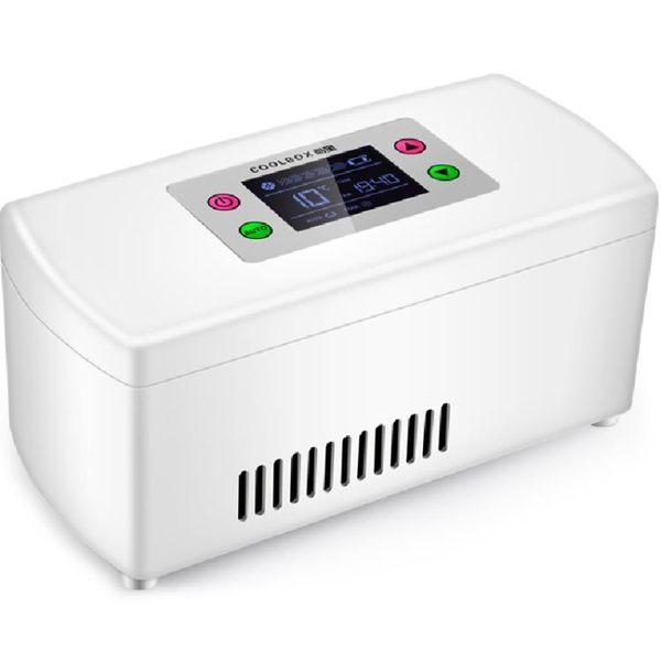 德國COOB胰島素冷藏盒便攜小型迷你家用制冷車載隨身小冰箱充電式YYJ 夢想生活家