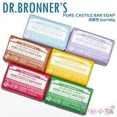 美國品牌 Dr. Bronner s 布朗博士 潔顏皂 5oz / 140g 【彤彤小舖】