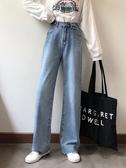 牛仔褲秋季新款韓版寬鬆褲子顯瘦闊腿褲高腰拖地褲長褲直筒牛仔褲女