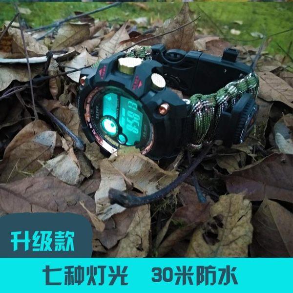 戶外防水電子表男7合1多功能冷光特種兵裝備野外生存旅游爬山野營 台北日光