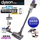 2021新機 Dyson 戴森 V11 SV15 pro 無線手持吸塵器 可拆式電池 LCD面板 保固一年