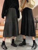 春秋韓版百褶裙高腰顯瘦黑色中長款A字半身裙女裝ins裙子