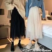 超仙的網紗裙2020新款秋季不規則半身裙女中長款顯瘦高腰A字裙子 蘇菲小店