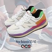 New Balance 復古休閒鞋 NB 57/40 男鞋 女鞋 全尺段 白 橘 紫 拼接色系 反光 限量 NB【ACS】 M5740LAD