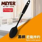 MEYER 美國美亞PRESTIGE新玩味系列尼龍拌勺 50681