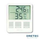 【日本DRETEC】桌上型電子式溫濕度計-白